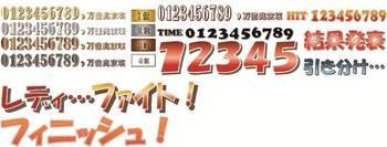 仮UI2.jpg