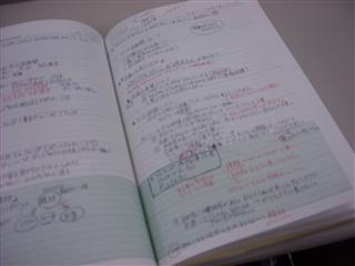ゲーム企画塾① 002_r.jpg