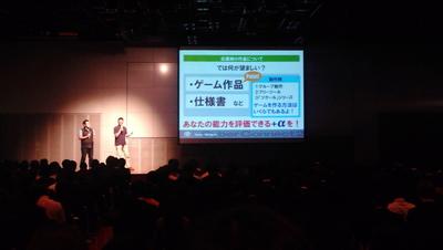 サイバーコネクトツー会社説明会2013[3].jpg