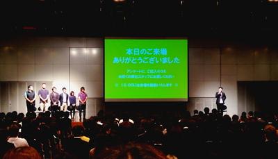 サイバーコネクトツー会社説明会2013[4].jpg