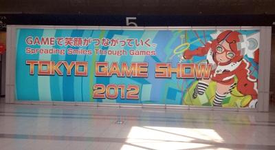 東京ゲームショウ2012_1.jpg