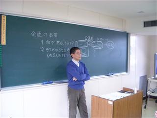 短期集中合宿2.jpg