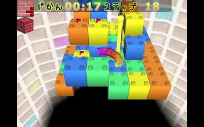 第6回福岡ゲームコンテスト_ゲームソフト「ビョノビー」2.jpg
