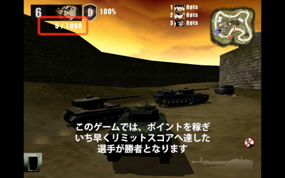 第6回福岡ゲームコンテスト_ゲームソフト「Cross of Air」2.jpg