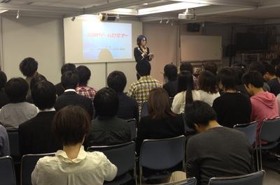 2012福岡ゲームセミナー1.jpg