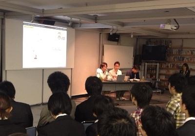 2012福岡ゲームセミナー2.jpg