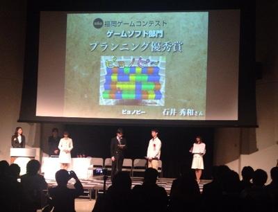 6thGC表彰式_プランニング部門2.jpg