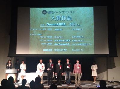 6thGC表彰式_受賞者.jpg