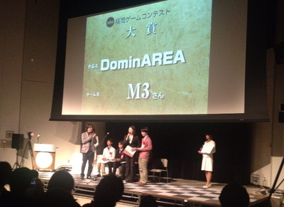 6thGC表彰式_大賞2.jpg