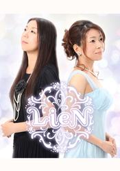 GFF2014LieN -リアン-.jpg