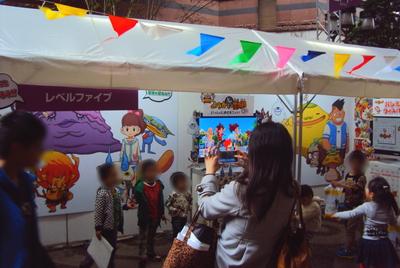 blog_gff2014_026.jpg
