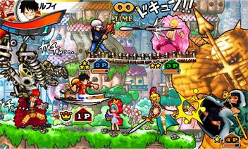 ワンピース 超グランドバトル!X_02.jpg