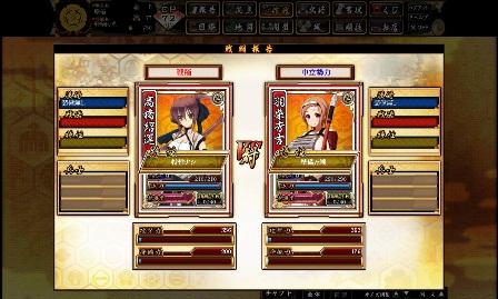 戦闘画面1.jpg