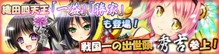 20150604banner.png