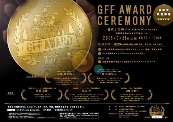 GFF_A2.jpg