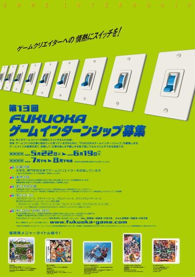【プランナーコース】菊岡梨恵①_01.JPG