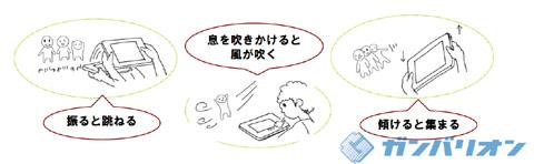 リアクション説明.jpg