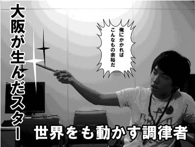 佐野智雄.jpg