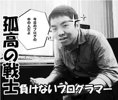 坂田竜一.jpg