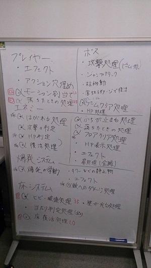松井さん01.jpg