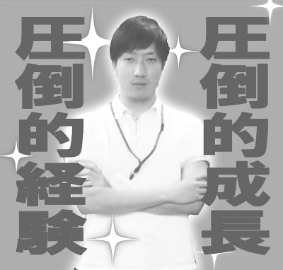 森田.png