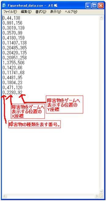 石原氏3.jpg