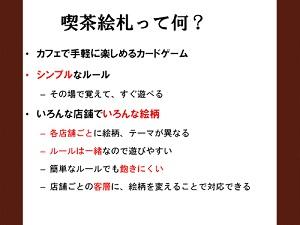石川_006.jpg