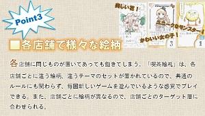 石川_007.jpg