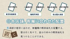 石川_008.jpg