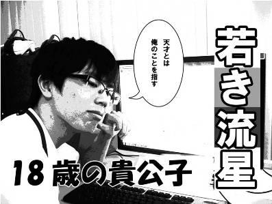藤巻光平.jpg