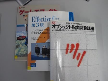 2013夏CC2前田氏2[4].jpg