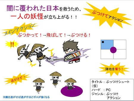 2013夏CC2小野氏1[1].jpg