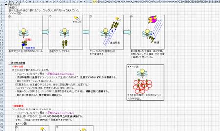 2013夏CC2小野氏2[4].jpg