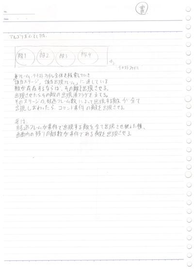 2013夏CC2小野氏3[8].jpg
