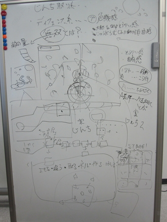 2013夏CC2岡本氏1[3].jpg