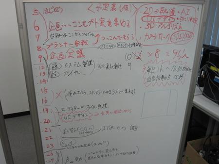 2013夏CC2藤澤氏1.jpg