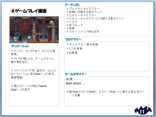 2013spring_cc2前田氏10.jpg