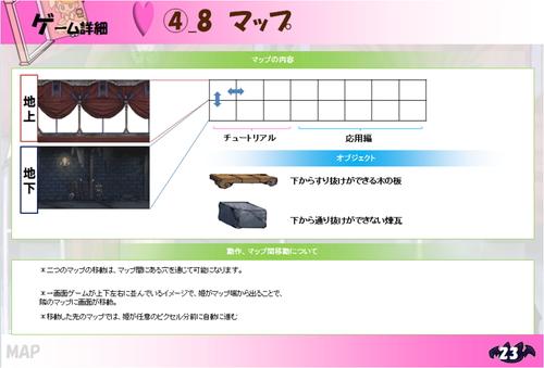 2013spring_cc2前田氏14.jpg