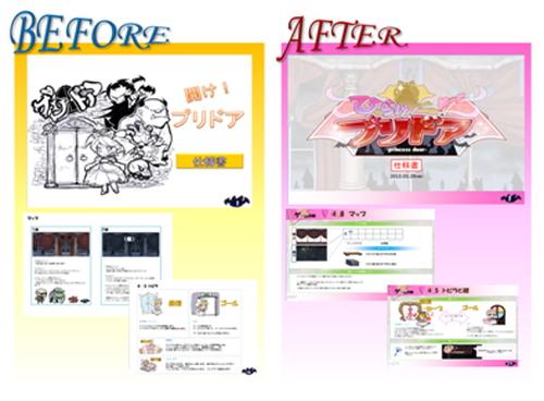 2013spring_cc2前田氏18.jpg