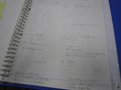 2013spring_cc2前田氏3.jpg