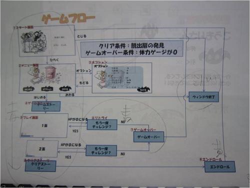2013spring_cc2前田氏7.jpg