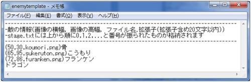 2013spring_cc2宮川氏5.jpg