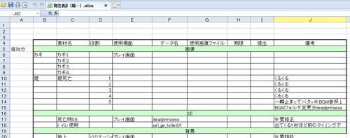 2013spring_cc2宮川氏6.jpg