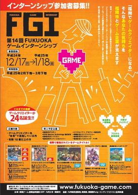 2013spring_cc2津田氏1.jpg
