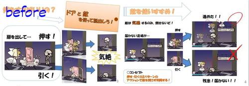 2013spring_cc2津田氏6.jpg