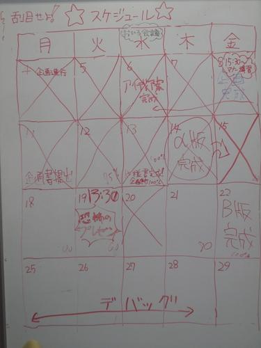 2013spring_cc2津田氏8.jpg