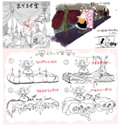 2013spring_cc2菅野氏2.jpg