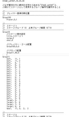 2014春ガンバリオン濱浦氏2[6].jpg