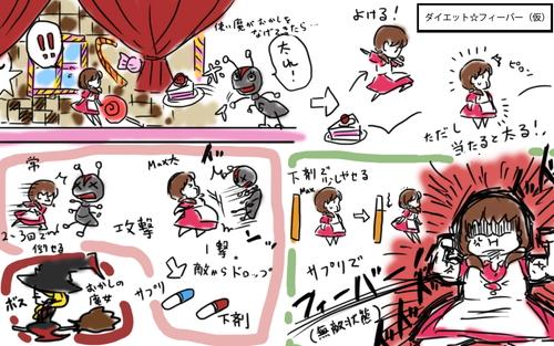 2014春サイバーコネクトツー野下さん1[3].jpg