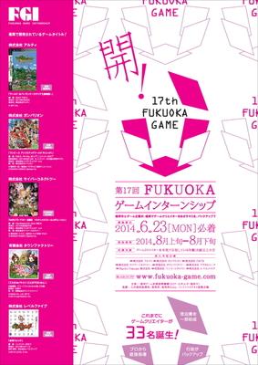 2014春PlayArtFukuoka長沼さん1[2].jpg